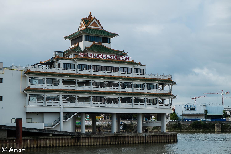 Chine sur Marne et Seine